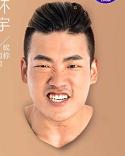 China Deng