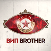 Big Brother Bulgaria VIP 6 Logo