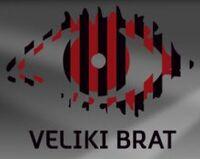 VB Balkans 2 Logo