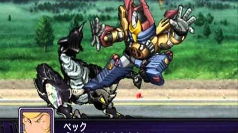 Super Robot Wars Z2 Hakai-Hen Beck The Great RX3 all attacks