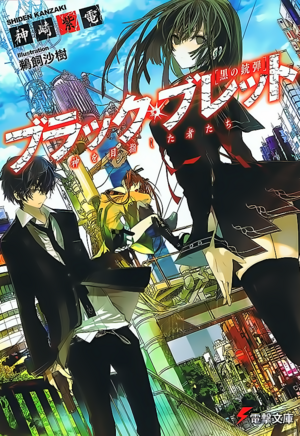 LN1Cover
