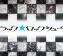 Black★Rock Shooter (anime)