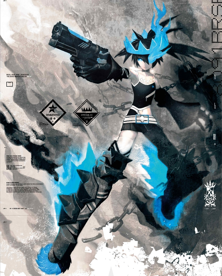 Black Star | Black Rock Shooter Wiki | Fandom powered by Wikia