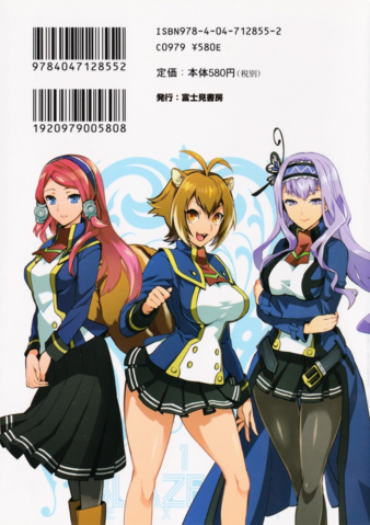 File:BlazBlue Remix Heart Volume 1 Back Cover.png