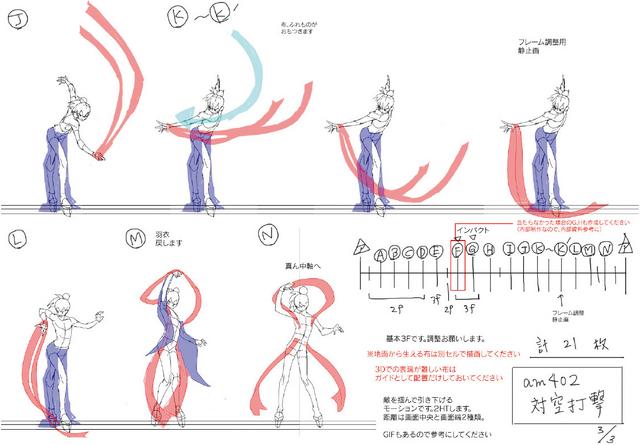 File:Amane Nishiki (Concept Artwork, 47).png