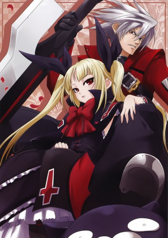 File:BlazBlue Calamity Trigger Material Collection (Illustration, 13).png