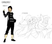 Akio Osafune (Concept Artwork, 3)