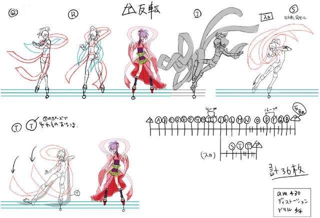 File:Amane Nishiki (Concept Artwork, 52).png