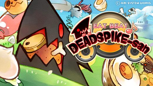 File:Eat Beat Dead Spike-san (Cover).jpg
