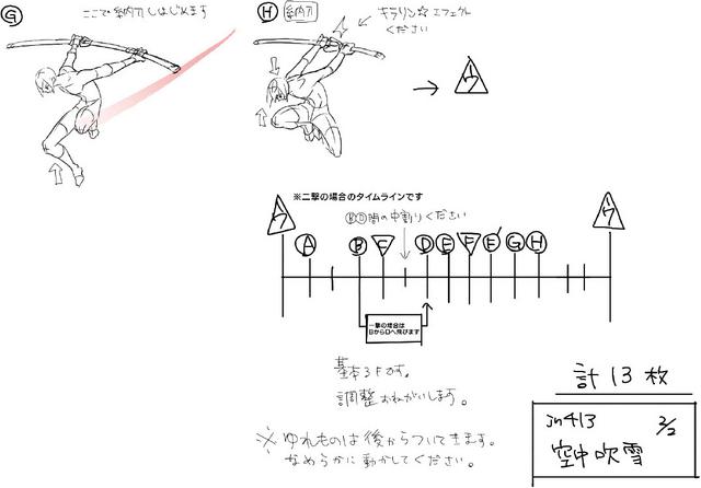 File:Jin Kisaragi (Concept Artwork, 7).png