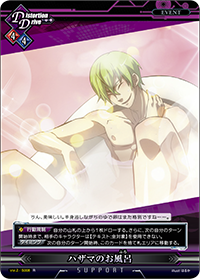 File:Unlimited Vs (Hazama 15).png