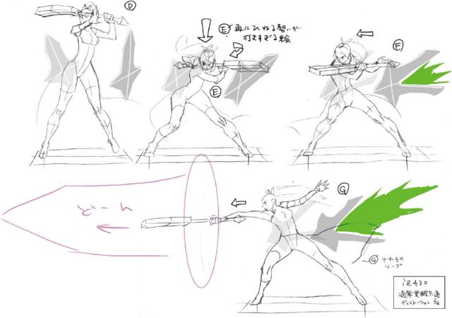 File:Izayoi (Concept Artwork, 35).png