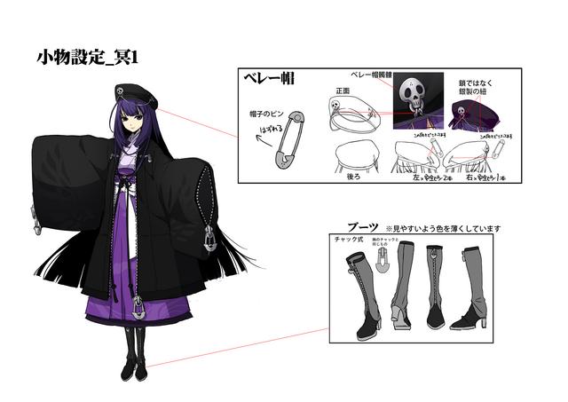 File:Mei Amanohokosaka (Concept Artwork, 7).png