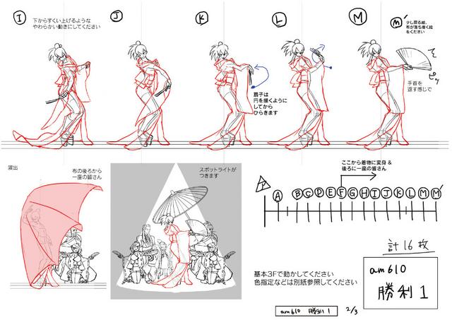 File:Amane Nishiki (Concept Artwork, 11).png