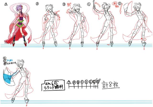 File:Amane Nishiki (Concept Artwork, 15).png