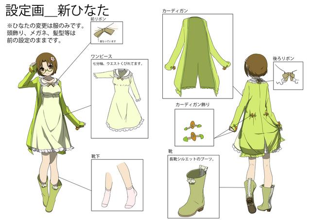 File:Hinata Himezuru (Concept Artwork, 9).png