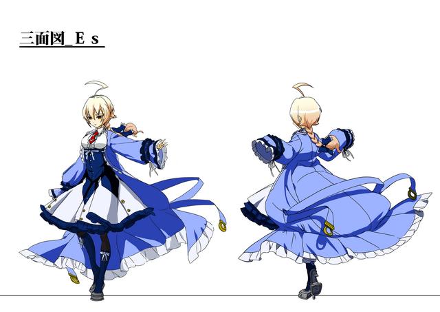 File:Es (Concept Artwork, 2).png