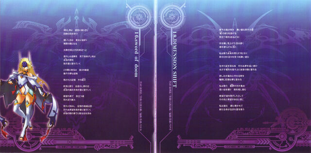 File:BLAZBLUE SONG ACCORD 2 with CONTINUUM SHIFT II (Scan, Lyrics, 3).jpg