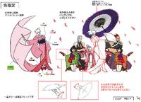 Amane Nishiki (Concept Artwork, 12)