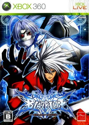File:BlazBlue Calamity Trigger (Japanese Cover, Xbox 360).jpg