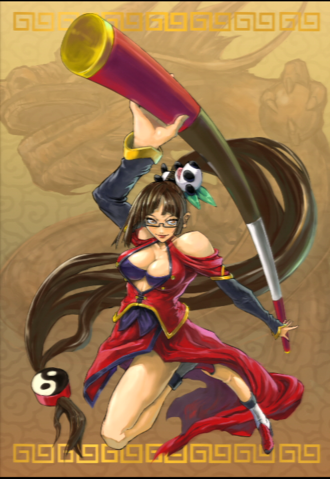 File:BlazBlue Continuum Shift Material Collection (Illustration, 65).png