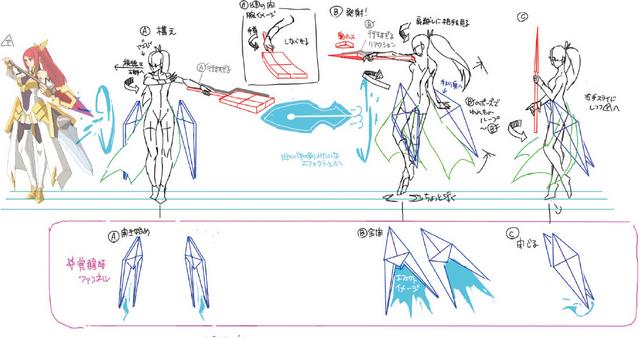File:Izayoi (Concept Artwork, 24).png