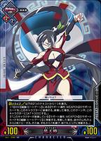 Unlimited Vs (Litchi Faye-Ling 2)