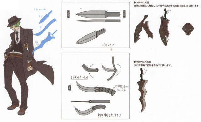 File:Hazama (Concept Artwork, 5).png