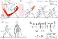 Jin Kisaragi (Concept Artwork, 5)