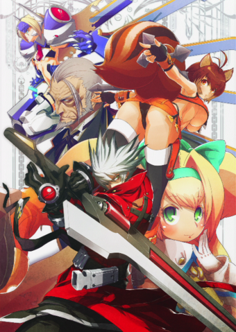 File:BlazBlue Continuum Shift Material Collection (Illustration, 7).png