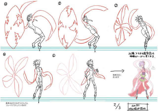 File:Amane Nishiki (Concept Artwork, 29).png