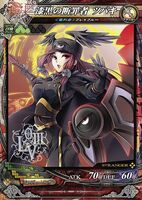 Tsubaki Yayoi (Lord of Vermilion, Artwork)
