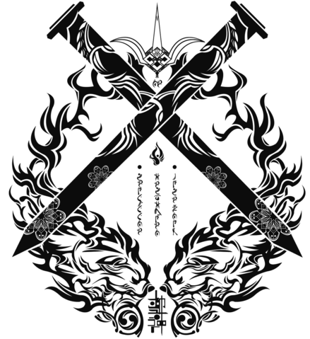 File:Bang Shishigami (Emblem, Crest).png