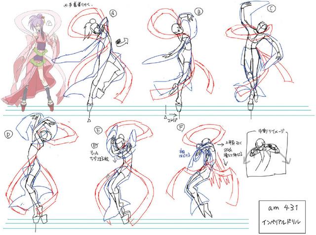 File:Amane Nishiki (Concept Artwork, 54).png