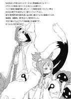 BlazBlue Phase Shift 4 (Black and white illustration, 6)