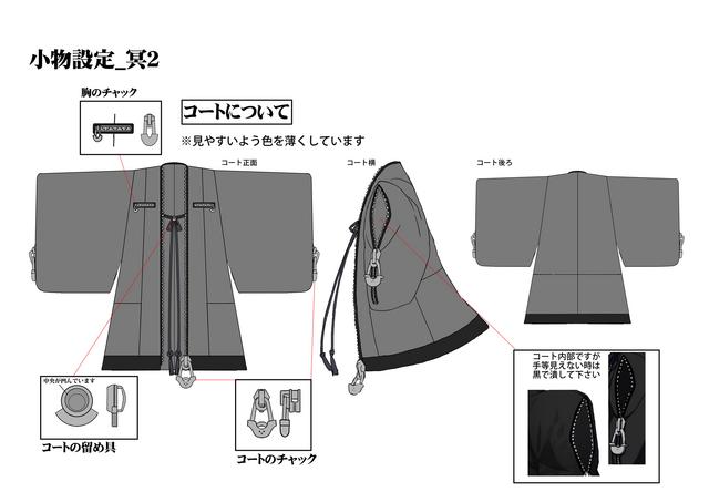 File:Mei Amanohokosaka (Concept Artwork, 8).png