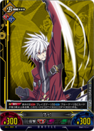 Unlimited Vs (Ragna the Bloodedge 6)