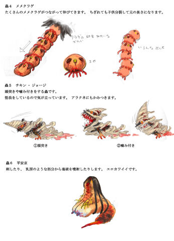 File:Arakune (Concept Artwork, 4).jpg