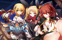 BlazBlue Chronophantasma (Cover, Limited Edition Box)