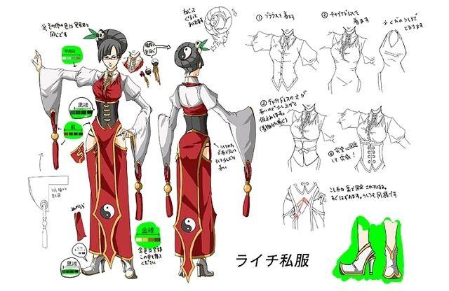 File:Litchi Faye-Ling (Concept Artwork, 5).jpg