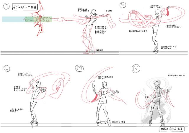 File:Amane Nishiki (Concept Artwork, 20).png