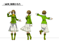 Hinata Himezuru (Concept Artwork, 1)
