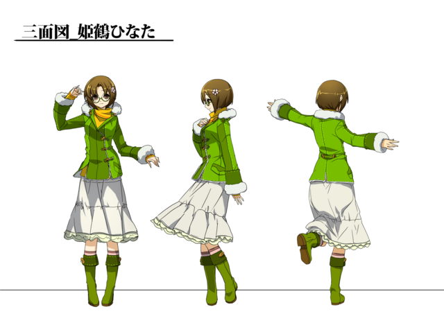 File:Hinata Himezuru (Concept Artwork, 1).png