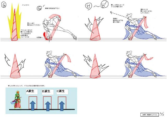 File:Amane Nishiki (Concept Artwork, 37).png