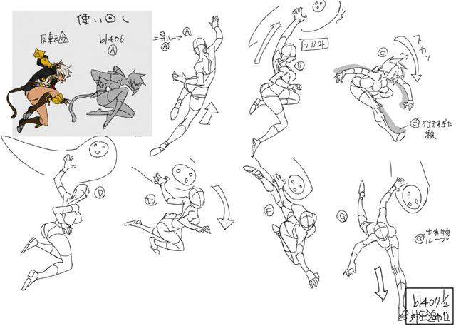 File:Bullet (Concept Artwork, 32).png