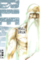 Thumbnail for version as of 06:11, September 6, 2015