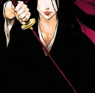 Minazuki's blade