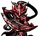 Xenobia, Subjugator II