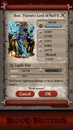 Baal ATK Form