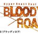 Bloody Roar (serie)
